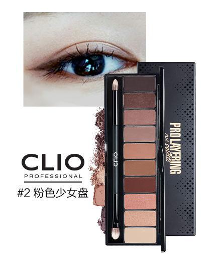 珂莱欧珂莱欧CLIO立体裸妆10色眼影