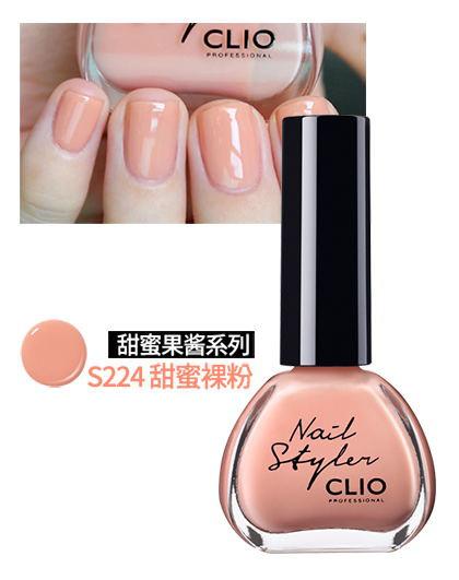珂莱欧珂莱欧时尚炫彩指甲油 13ml 甜蜜裸粉