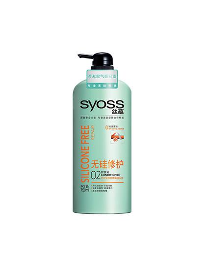 丝蕴丝蕴Syoss 无硅修护润发乳 750ml 润发素/乳