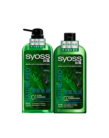 丝蕴丝蕴Syoss 菁萃水润套装 洗发水/露 润发乳 洗护套装