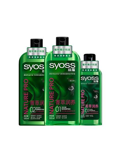 丝蕴丝蕴Syoss 菁萃润养电商套装(洗发水500ml+润发乳500+洗发水230) 洗护套装
