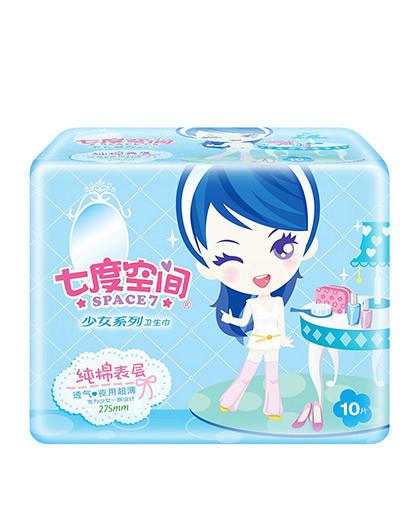 七度空间七度空间(SPACE7) 少女系列卫生巾 纯棉表层超薄夜用275mm*10片