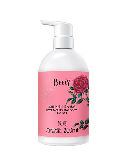 彼丽彼丽 BEELY 玫瑰滋养身体乳250ml 护体乳 保湿滋润 身体乳
