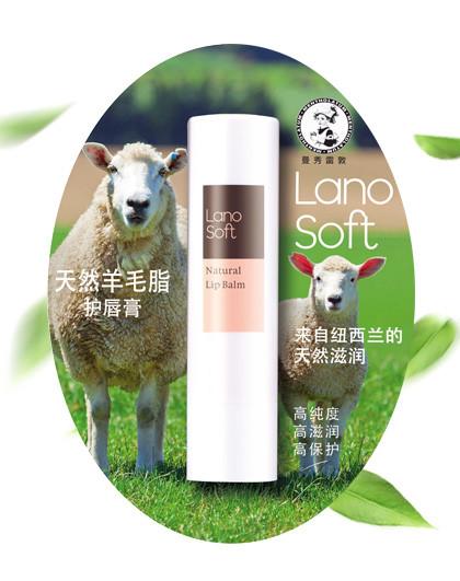 曼秀雷敦曼秀雷敦 天然羊毛脂护唇膏 3.8g