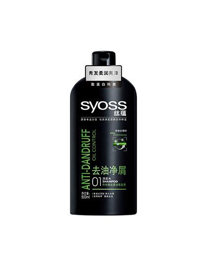 丝蕴丝蕴Syoss 去油净屑洗发水500ml 洗发露
