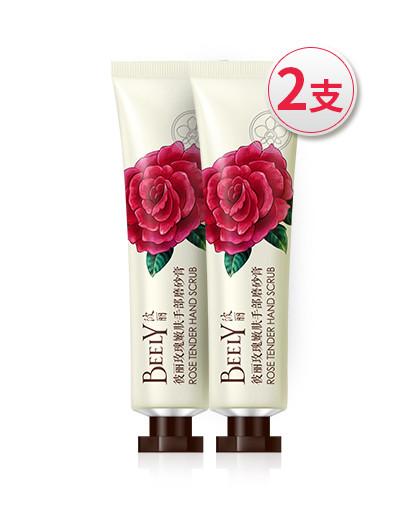 彼丽彼丽 BEELY 玫瑰嫩肤手部磨砂膏2支装 手部磨砂 去角质嫩肤 磨砂膏 其他