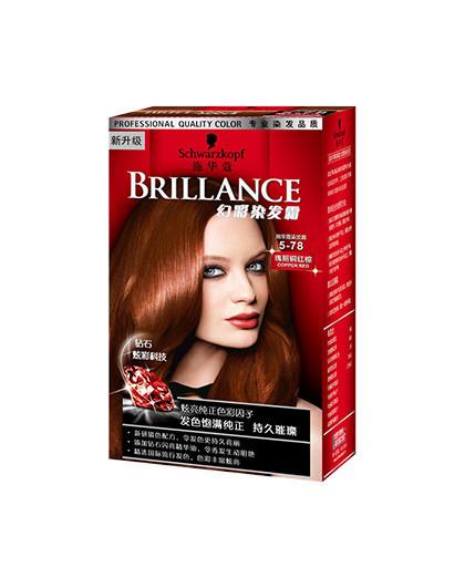 施华蔻施华蔻 幻彩染发霜5-78瑰丽铜红棕 染发