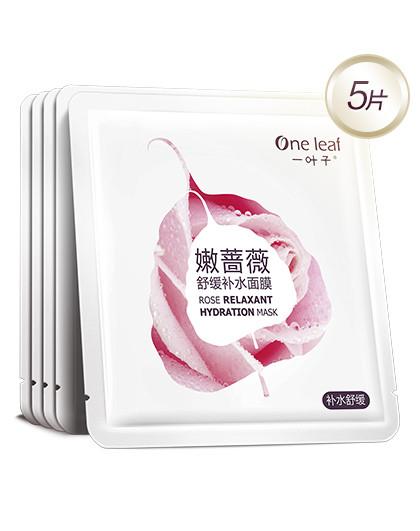 一叶子嫩蔷薇舒缓补水面膜5片 舒缓肌肤 保湿 温和