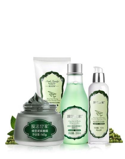 膜法世家绿豆清肌美白经典护肤套装4件套 护肤套装 清洁 补水 美白 保湿 控油