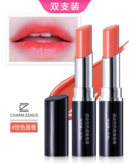 瓷妆瓷妆 悦色健康变色保湿唇膏 口红双支装