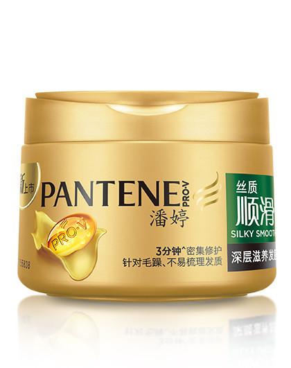 潘婷潘婷Pantene修护洗发水品牌丝质顺滑深层滋养发膜270ML