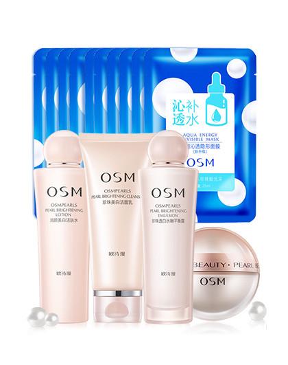 欧诗漫欧诗漫OSM  营养美肤润颜5件套 护肤套装 美白 补水 面霜 面膜