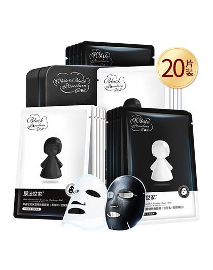 膜法世家黑白瓷娃娃水嫩亮肤面膜贴套盒20片 面膜 补水 保湿 提亮肤色