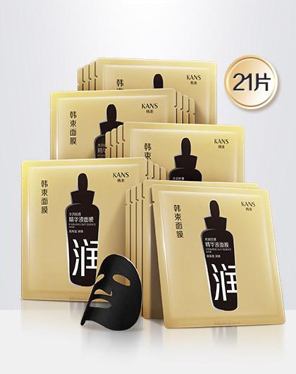 韩束黑面膜水润丝滑精华液面膜21片装 补水保湿 小黑瓶精华黑面膜