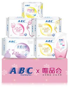 ABCABC唯品会女神礼盒 见实物