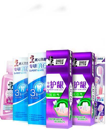 黑人牙膏Darlie黑人牙膏专研护龈系列口腔护理六件套 美白护龈 牙膏牙刷套装 其它颜色