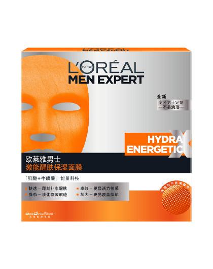欧莱雅欧莱雅男士激能醒肤保湿面膜 5片  补水 对抗倦容 保湿 男士面膜