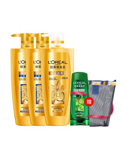 欧莱雅欧莱雅精油润养去屑三瓶超值装 洗发水 护发素 精油润养 莹亮柔顺 深层滋养