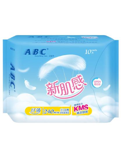 ABCABC新肌感日用纤薄卫生巾240mm*10片