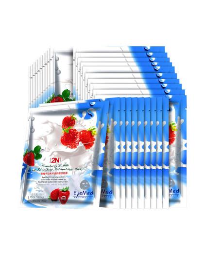 2N草莓牛奶果纤漾肌保湿面膜礼盒装30片