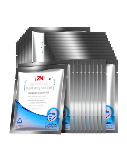 2N玻尿酸保湿补水双效美肌面膜礼盒装30片