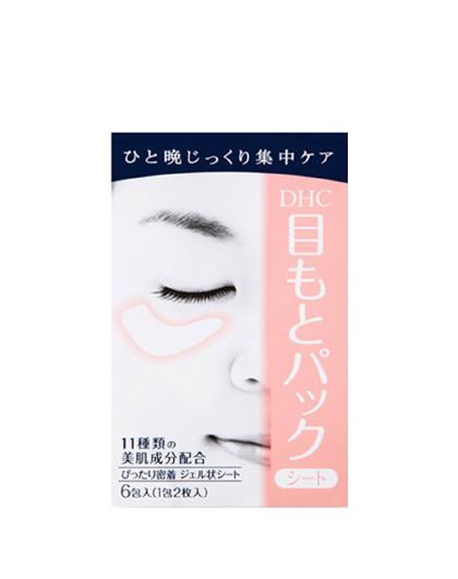 DHC【橄榄叶精华】DHC蝶翠诗 水嫩眼膜2片*6包 改善鱼尾纹黑眼圈