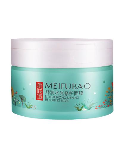 美肤宝舒润水光修护面膜100g