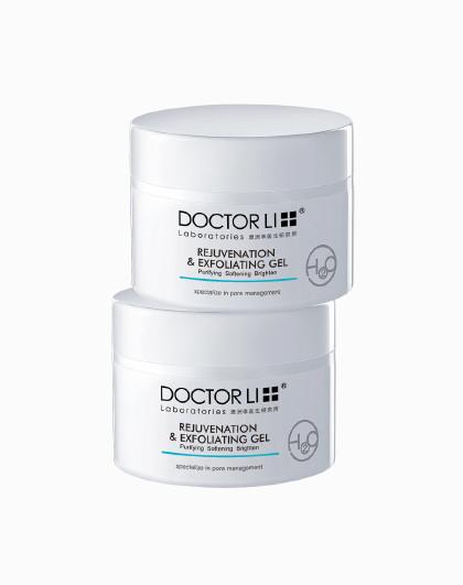 李医生李医生  DOCTOR LI 去角质凝脂美玉嫩肤套装  温和不伤肤