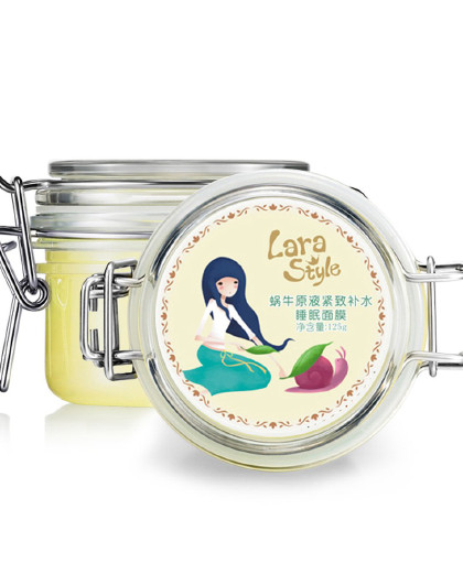 LarastyleLara style蜗牛原液紧致补水睡眠面膜125g修复