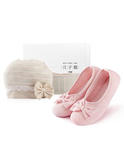 子初孕产妇月子帽月子鞋组合 春夏款 见实物