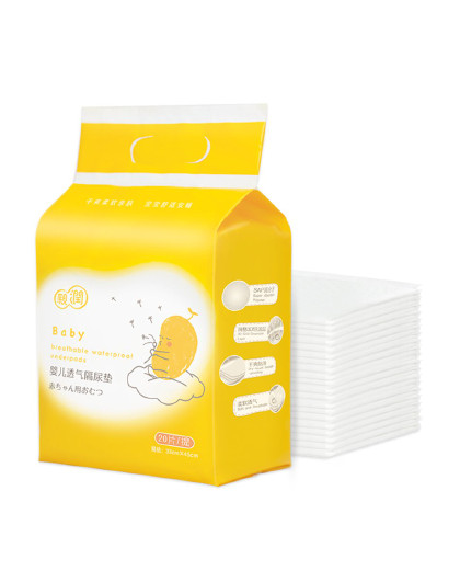 亲润亲润婴儿透气隔尿垫20片/提 透气新生儿床垫宝宝用品 其它颜色
