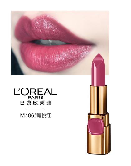 欧莱雅欧莱雅纷泽滋润唇膏 M406暗桃红  3.7g 口红
