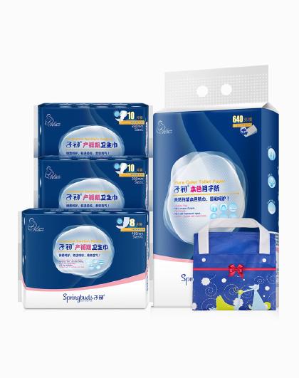 子初子初孕产妇产褥期卫生巾月子纸组合 月子护理 产妇入院专用