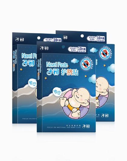 子初子初新生儿护脐贴3盒 防水防感染 宝宝洗澡游泳贴