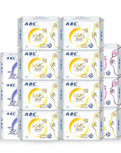 ABCABC日夜组合囤货必备卫生巾大套装14包97片  姨妈巾