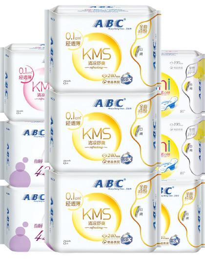 ABCABC轻透薄日夜周全卫生巾套装9包62片(240mm*32片+190mm*16片+280mm*8片+420mm*6片)