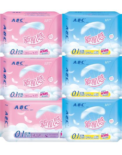 ABCABC新肌感0.1cm轻透薄日夜组合卫生巾套装53片(240mm*30片+285mm*20片+420mm*3片)