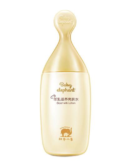 红色小象红色小象孕妇护肤品羊乳滋养亮肤水150ml  护理水  保湿爽肤  改善暗沉【温和提亮】