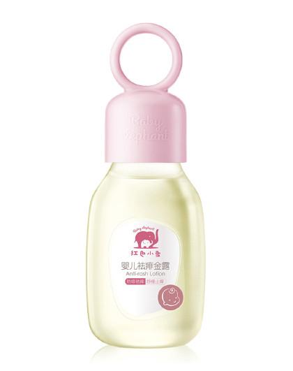 红色小象洗澡一滴去痱痒 红色小象 婴儿祛痱金露99ml 宝宝去痱止痒水