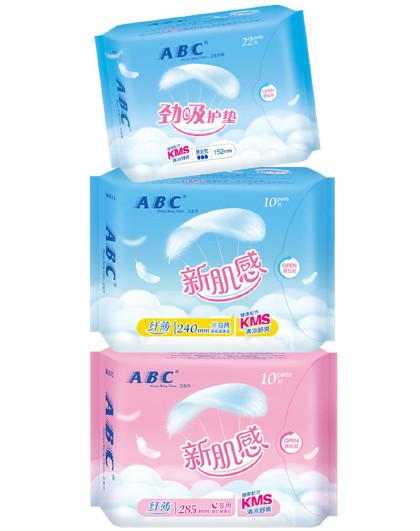 ABCABC新肌感纤薄棉柔日夜组合卫生巾套装3包42片 姨妈巾  护垫