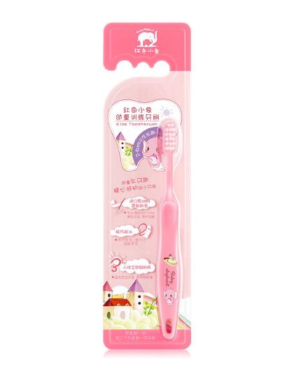 红色小象红色小象幼童训练牙刷(粉色)(2-6)  幼儿童口腔清洁  柔丝软毛  圆润刷头【儿童牙刷】