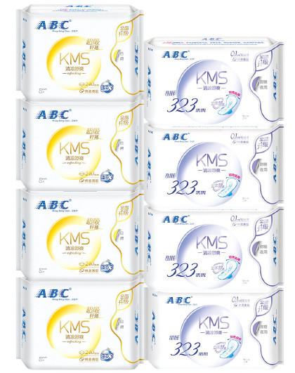 ABCABC棉柔舒适日夜组合卫生巾套装44片 姨妈巾