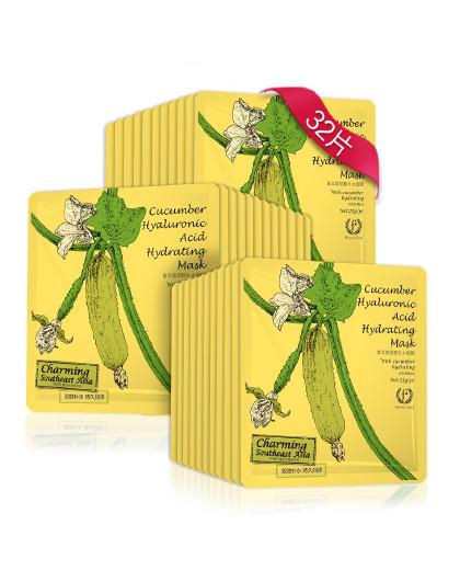 花肌粹黄瓜玻尿酸补水面膜套组32片 补水保湿面膜贴女