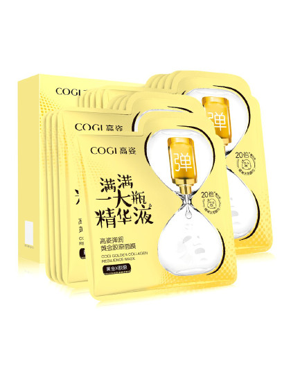 高姿高姿COGI 一片霸瓶 弹润黄金胶原面膜28ml*10片
