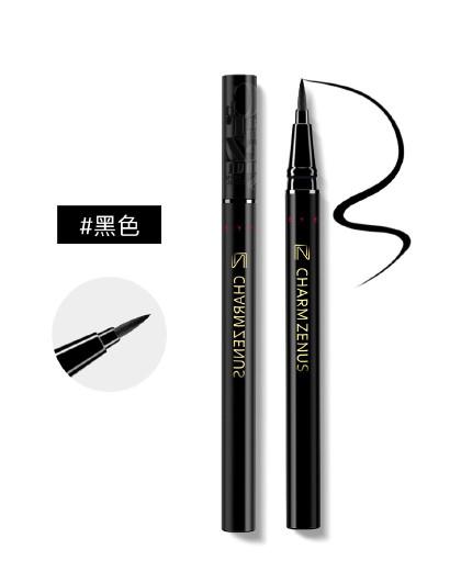 瓷妆瓷妆 炫黑持久防水眼线液笔 0.7ml