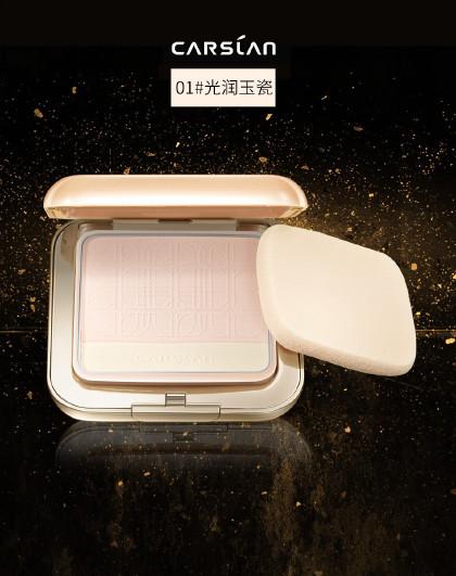 卡姿兰卡姿兰Carslan高定奢养精华粉饼 12.5g 01#光润玉瓷