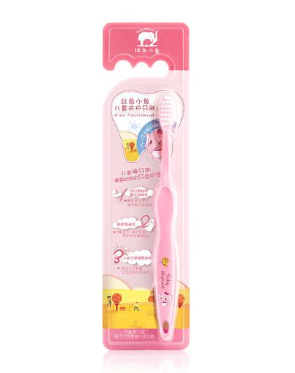 红色小象细小刷头护牙龈 儿童防护牙刷 (5-12) 宝宝防护牙刷