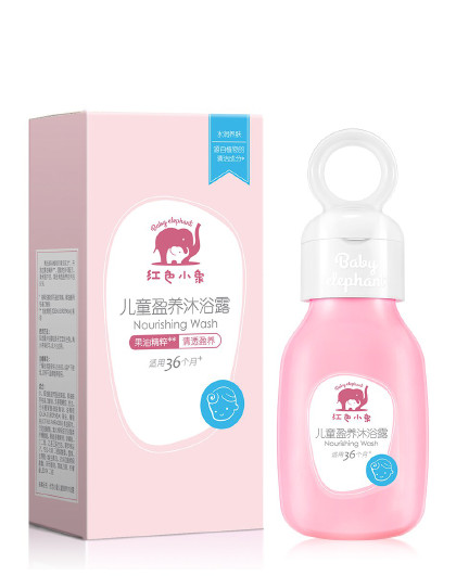 红色小象大童 儿童盈养沐浴露 宝宝洗浴清洁 99ml 浴后不干燥