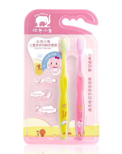 红色小象乳牙脏污刷白白 红色小象 儿童防护牙刷优惠装(5-12岁)(粉黄混色) 宝宝专用牙刷