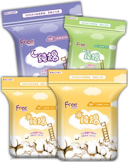 FreeFree·飞美洲纯棉系列卫生巾日用+夜用+迷你巾4包29片